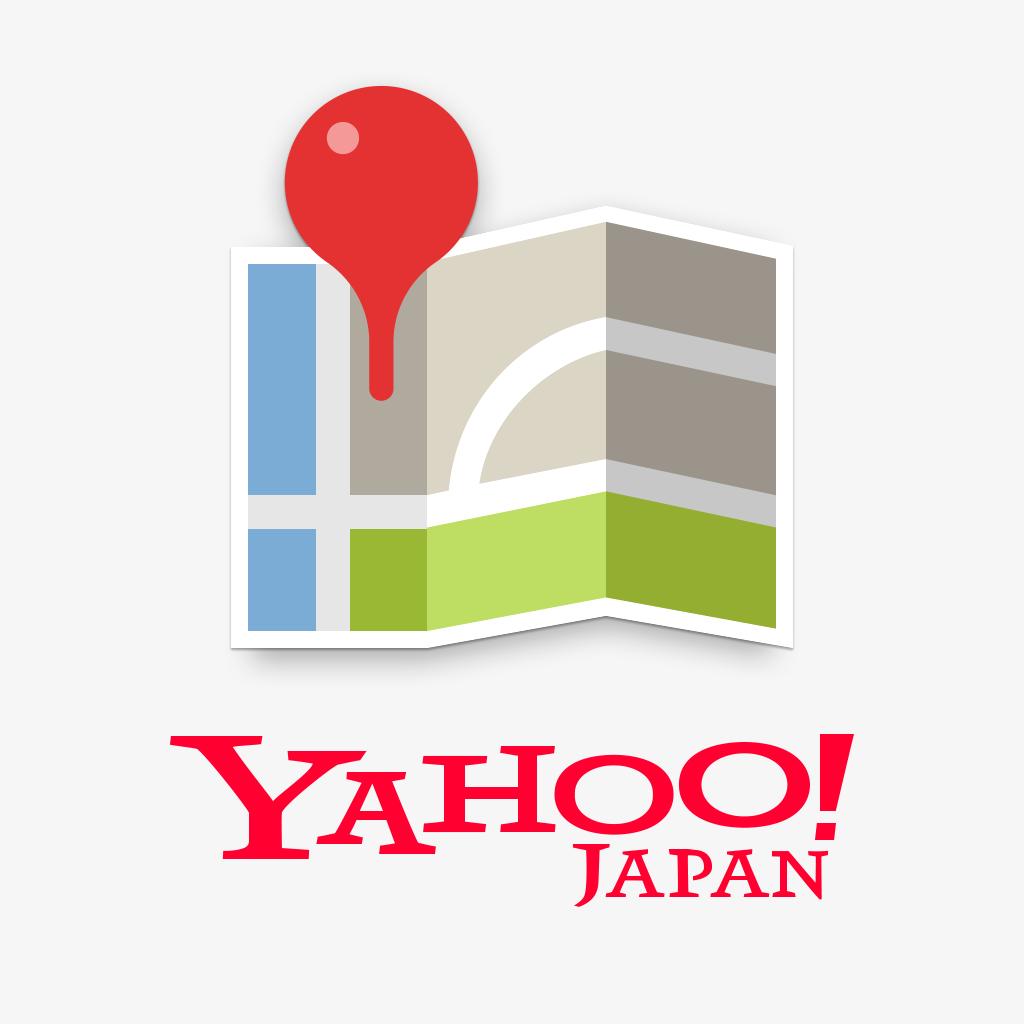 Yahoo!地図 - ナビゲーションや経路検索ができる無料の地図アプリ